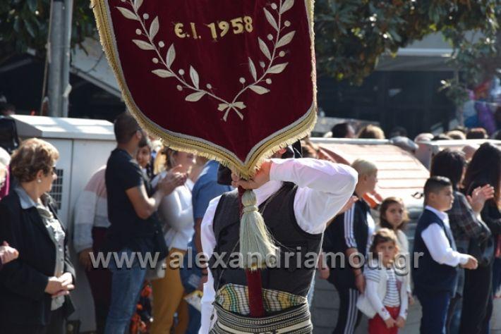 alexandriamou.gr_parelasiapel20148395