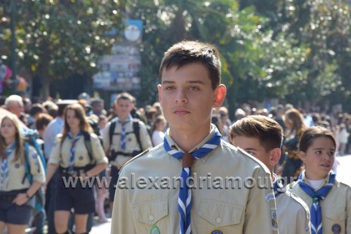 alexandriamou.gr_parelasiapel20148420