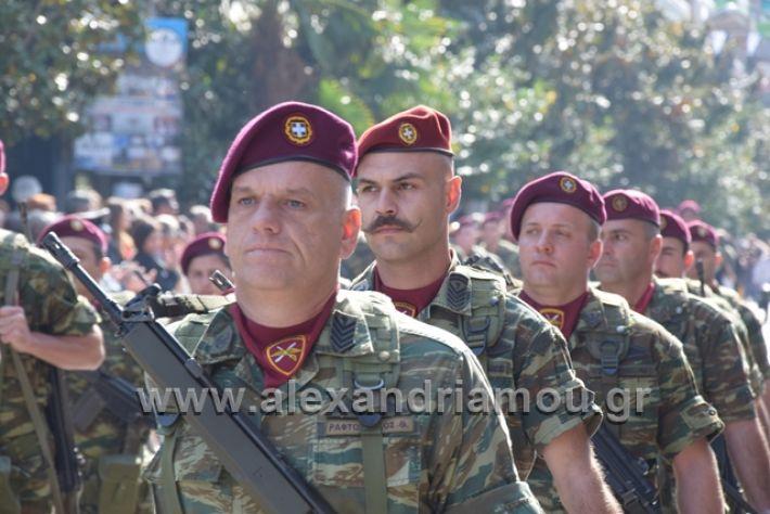 alexandriamou.gr_parelasiapel20148439
