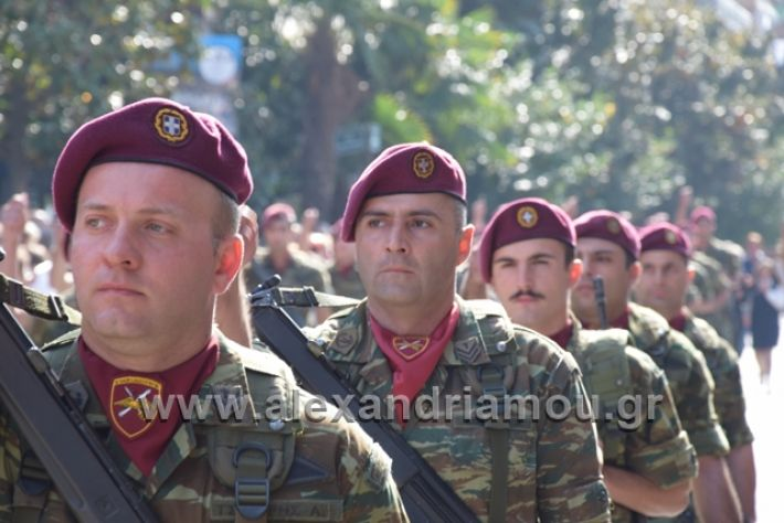 alexandriamou.gr_parelasiapel20148440