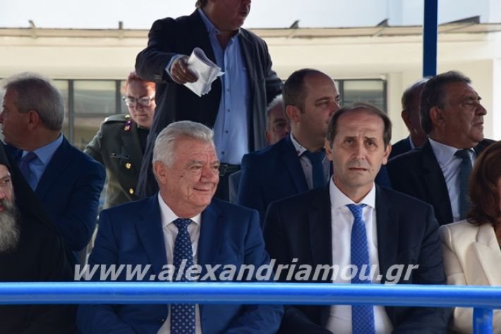 alexandriamou.gr_sxoleio19pa009