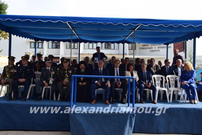 alexandriamou.gr_sxoleio19pa017