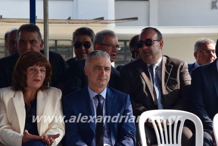 alexandriamou.gr_sxoleio19pa018
