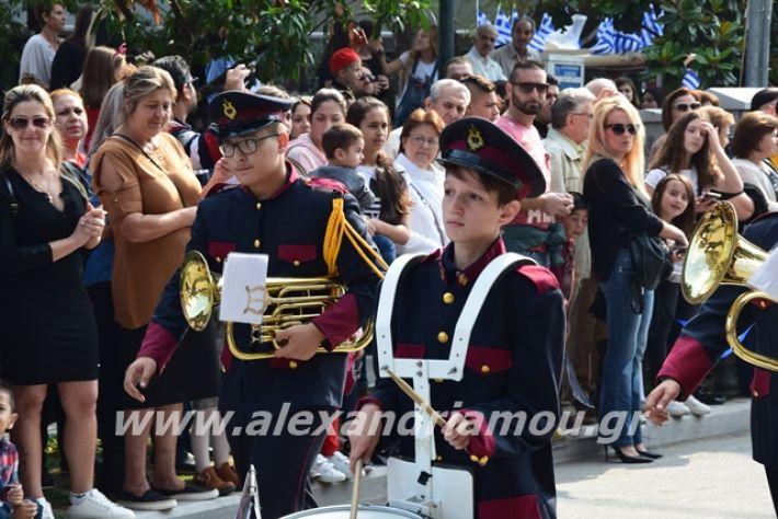 alexandriamou.gr_sxoleio19pa032