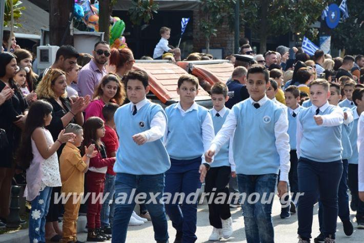 alexandriamou.gr_sxoleio19pa089