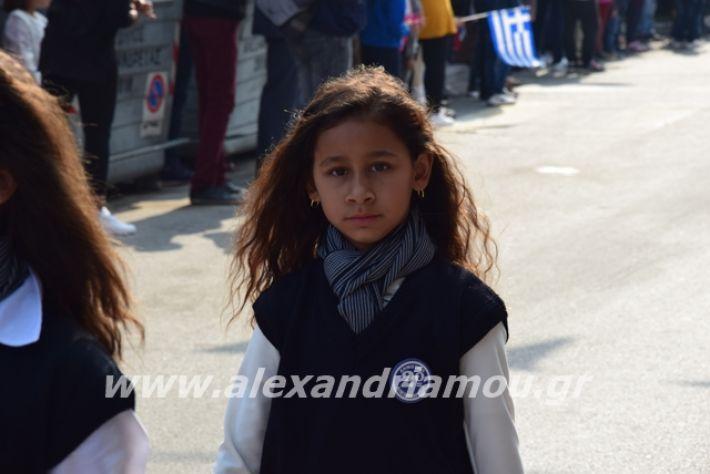 alexandriamou.gr_sxoleio19pa113