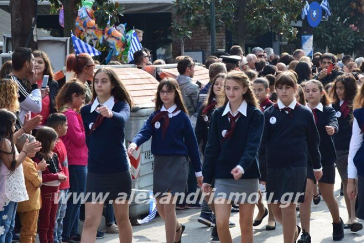 alexandriamou.gr_sxoleio19pa136