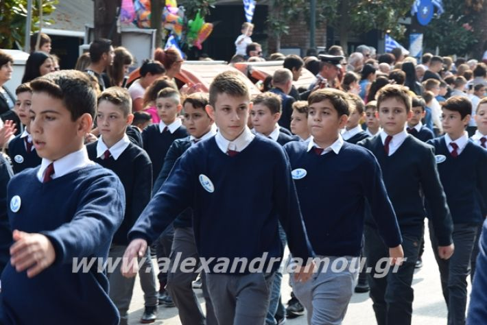 alexandriamou.gr_sxoleio19pa149