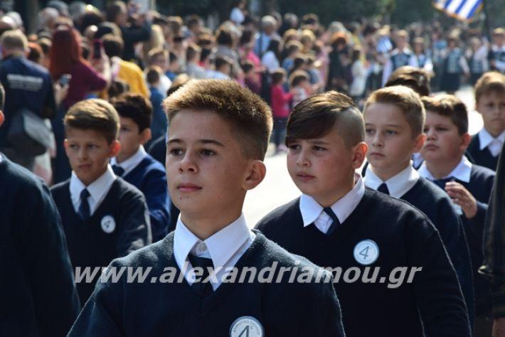 alexandriamou.gr_sxoleio19pa175