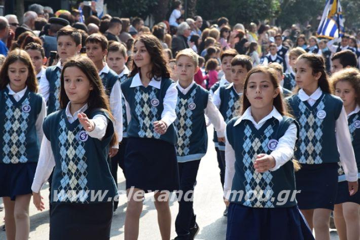alexandriamou.gr_sxoleio19pa193