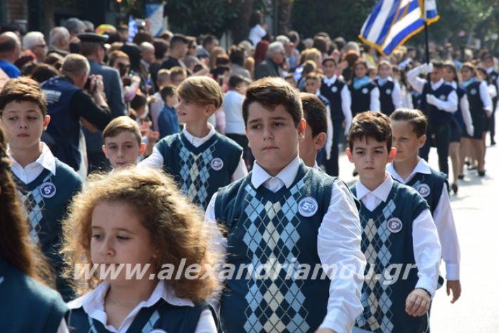 alexandriamou.gr_sxoleio19pa198