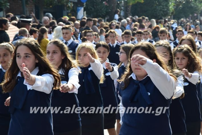 alexandriamou.gr_sxoleio19pa232