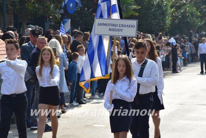 alexandriamou.gr_sxoleio19pa270