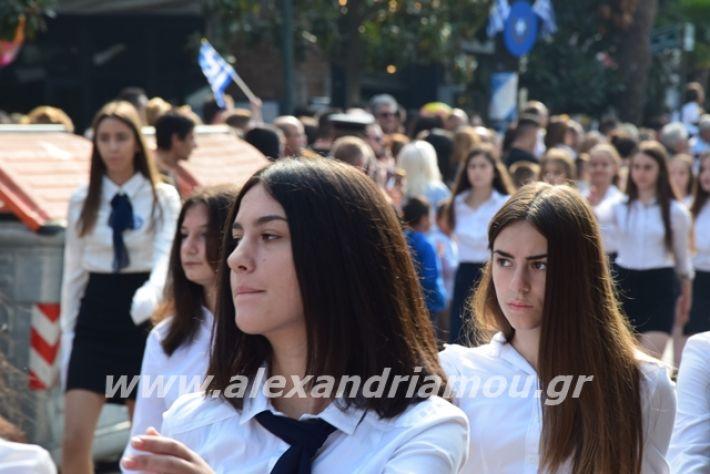 alexandriamou.gr_sxoleio19pa323