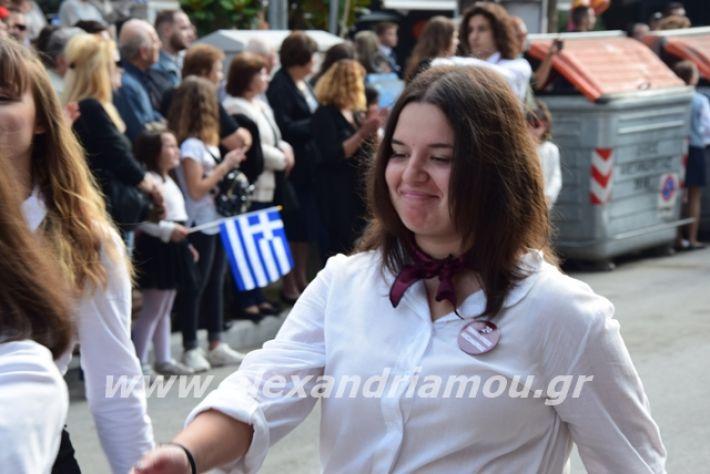 alexandriamou.gr_sxoleio19pa407