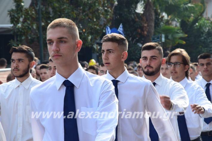 alexandriamou.gr_sxoleio19pa437