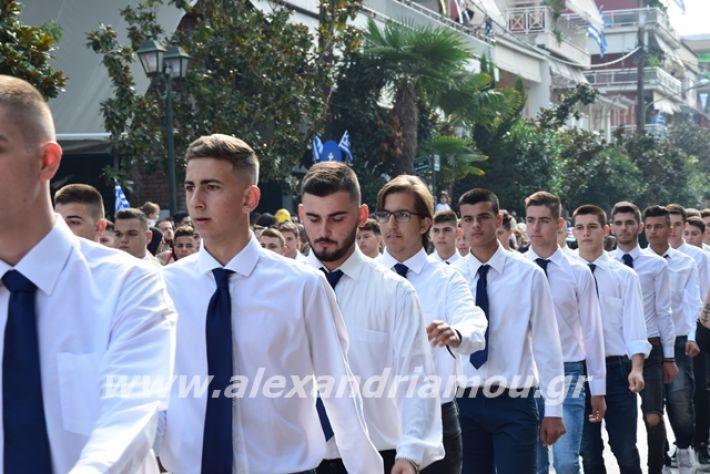 alexandriamou.gr_sxoleio19pa438