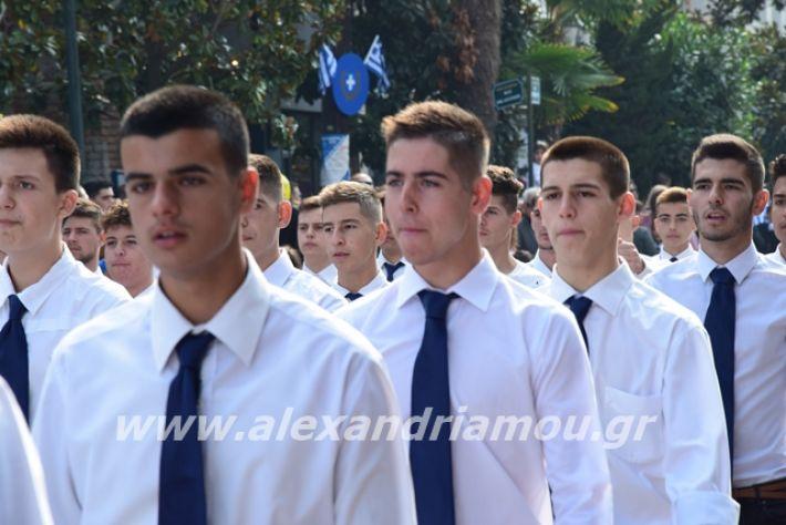 alexandriamou.gr_sxoleio19pa440