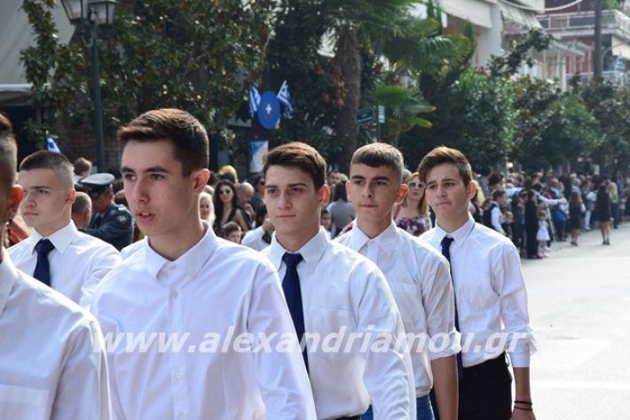 alexandriamou.gr_sxoleio19pa442