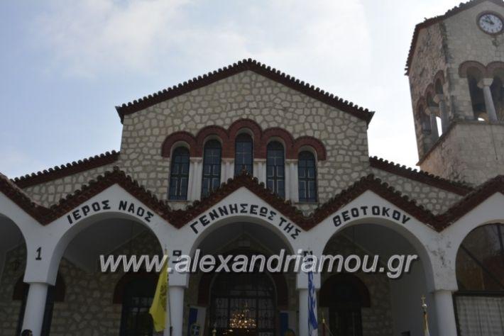 alexandriamou_platiparelasi2019001
