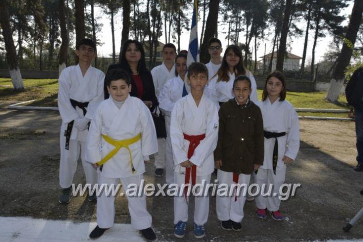 alexandriamou_platiparelasi2019002