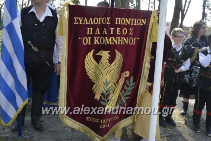 alexandriamou_platiparelasi2019005