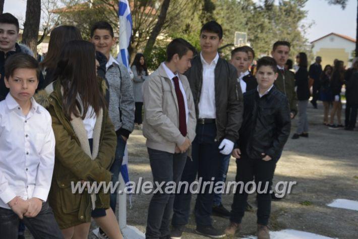 alexandriamou_platiparelasi2019009