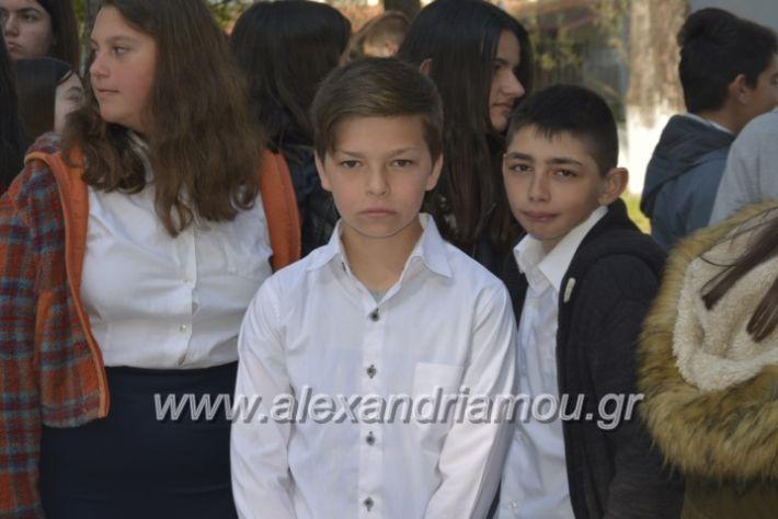 alexandriamou_platiparelasi2019013