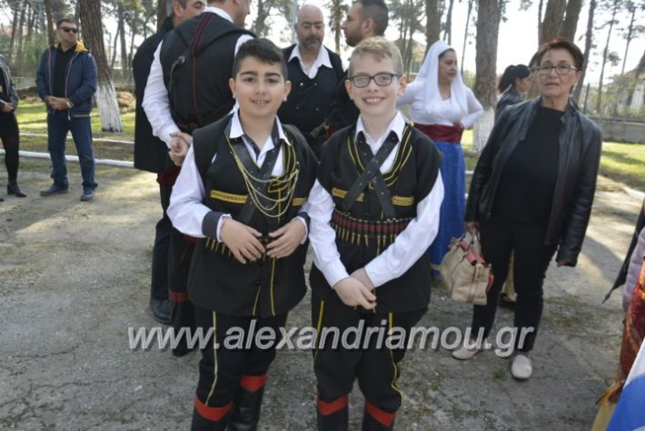 alexandriamou_platiparelasi2019014