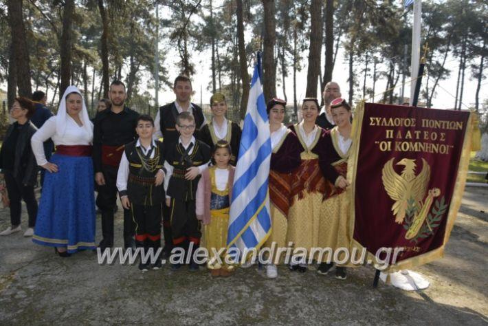 alexandriamou_platiparelasi2019015