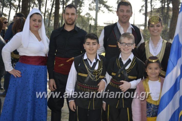 alexandriamou_platiparelasi2019016