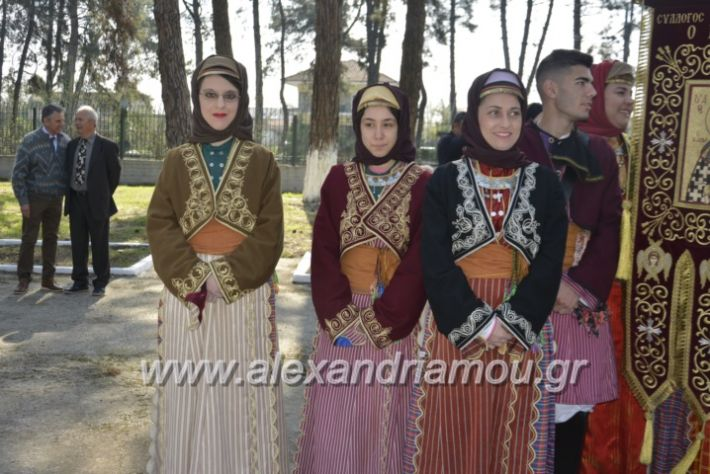 alexandriamou_platiparelasi2019019