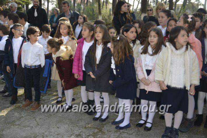 alexandriamou_platiparelasi2019022
