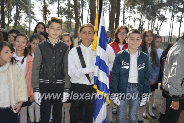 alexandriamou_platiparelasi2019024