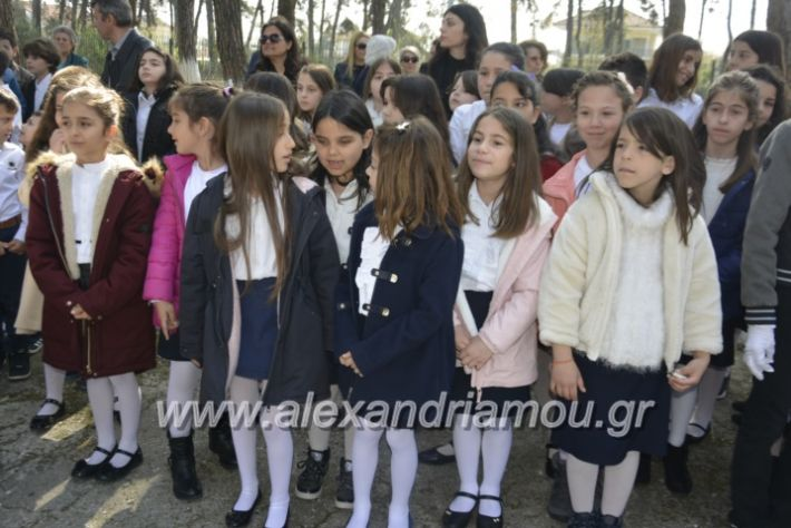 alexandriamou_platiparelasi2019025