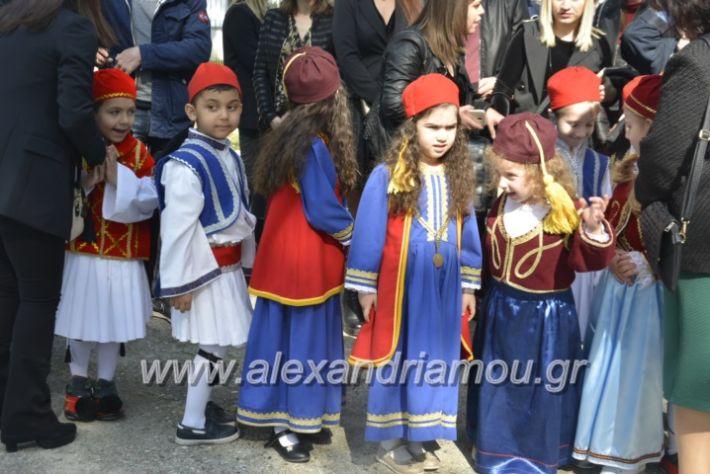 alexandriamou_platiparelasi2019029