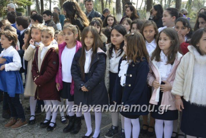 alexandriamou_platiparelasi2019030