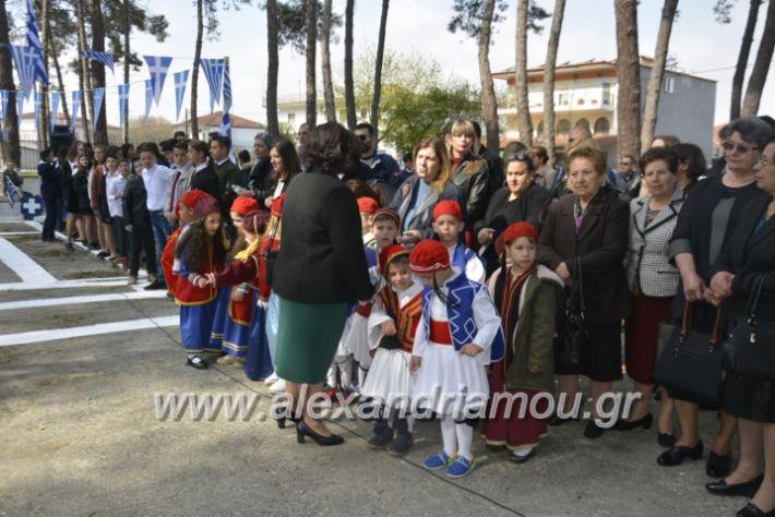 alexandriamou_platiparelasi2019033