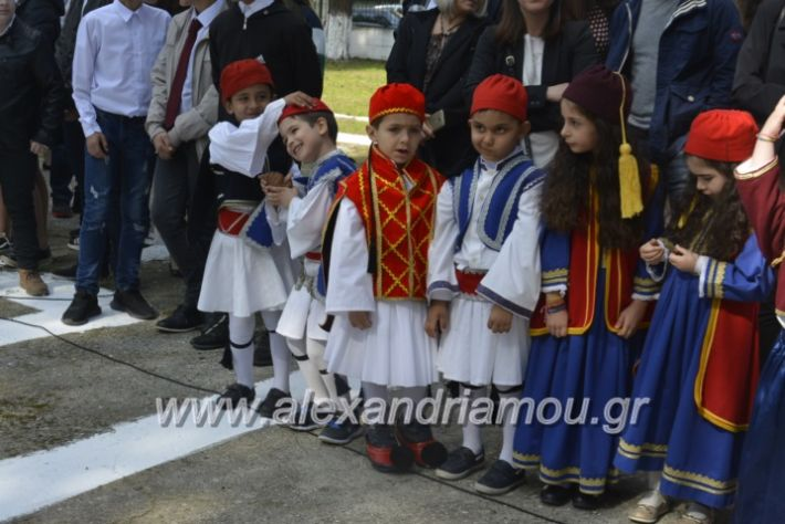 alexandriamou_platiparelasi2019035