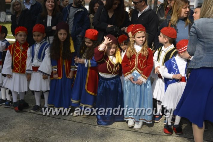 alexandriamou_platiparelasi2019036