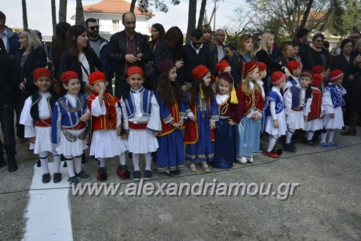 alexandriamou_platiparelasi2019039