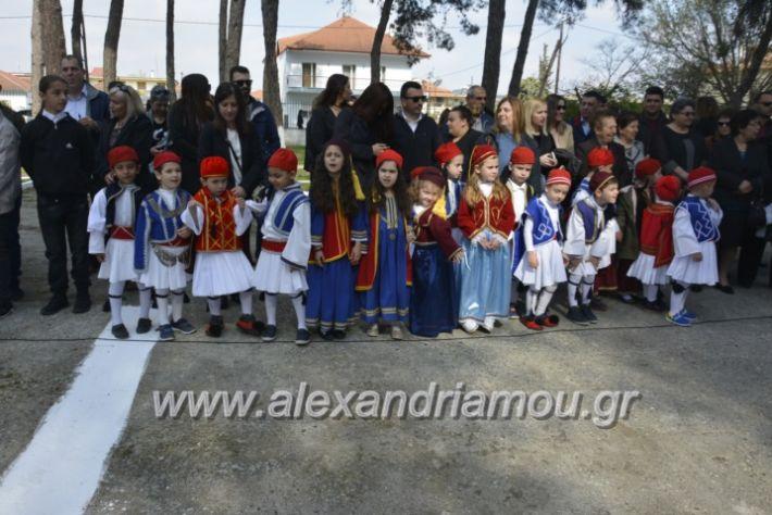 alexandriamou_platiparelasi2019040