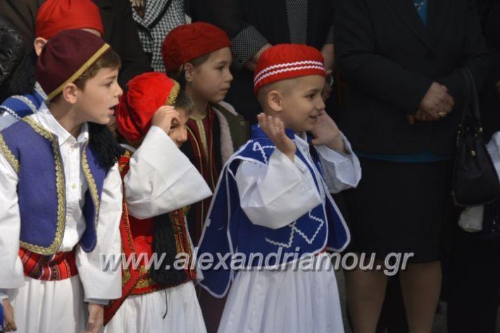 alexandriamou_platiparelasi2019043