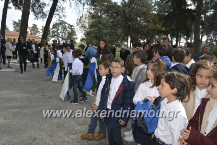 alexandriamou_platiparelasi2019044
