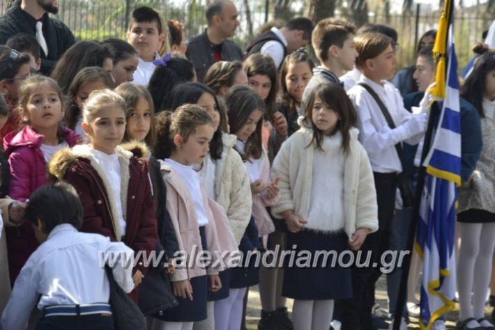 alexandriamou_platiparelasi2019048