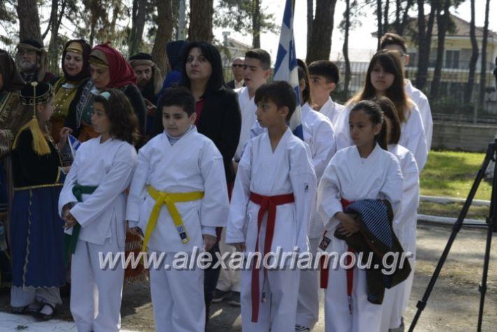 alexandriamou_platiparelasi2019055
