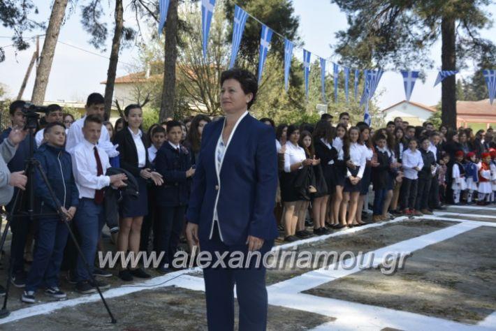 alexandriamou_platiparelasi2019064