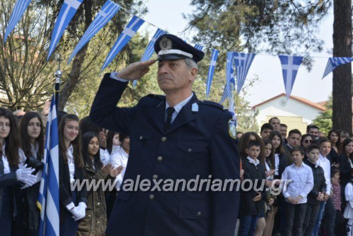 alexandriamou_platiparelasi2019066