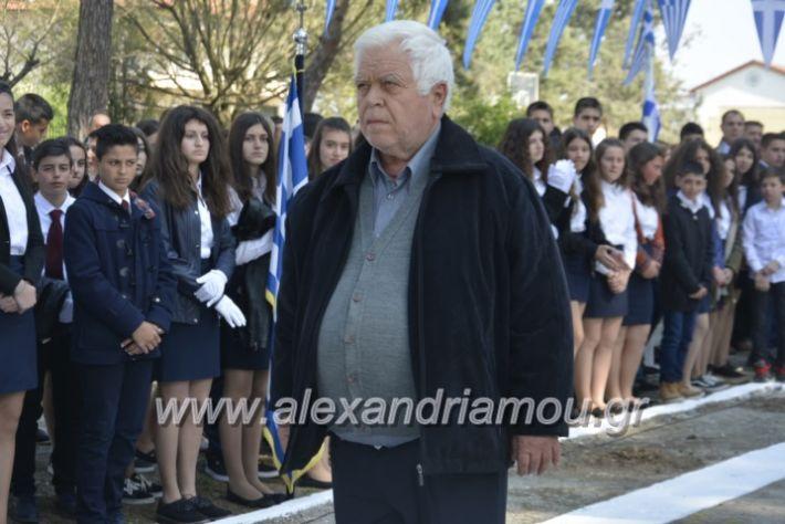 alexandriamou_platiparelasi2019068