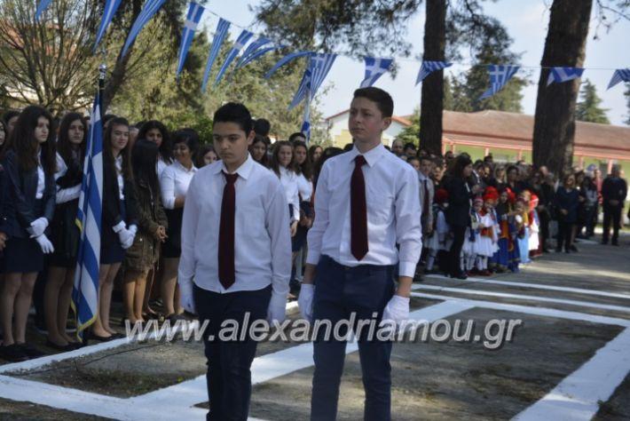alexandriamou_platiparelasi2019069